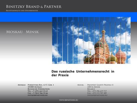 Das russische Unternehmensrecht in der Praxis. 2 Business Ranking 2010 (Weltbank) Economy Ease of Doing Business Rank Starting a Business Dealing with.