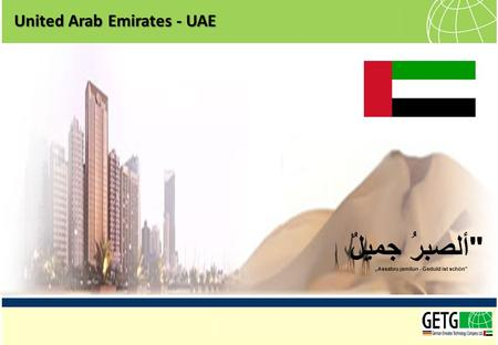 United Arab Emirates - UAE