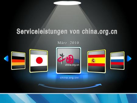 Kurze Einfrührung in das China Internet Information Center China Internet Information Center (CIIC) gehört zur China International Publishing Group und.