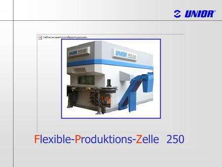 Flexible-Produktions-Zelle 250