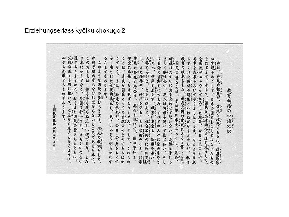 Erziehungserlass kyōiku chokugo 3 (Iwashina- Schule)