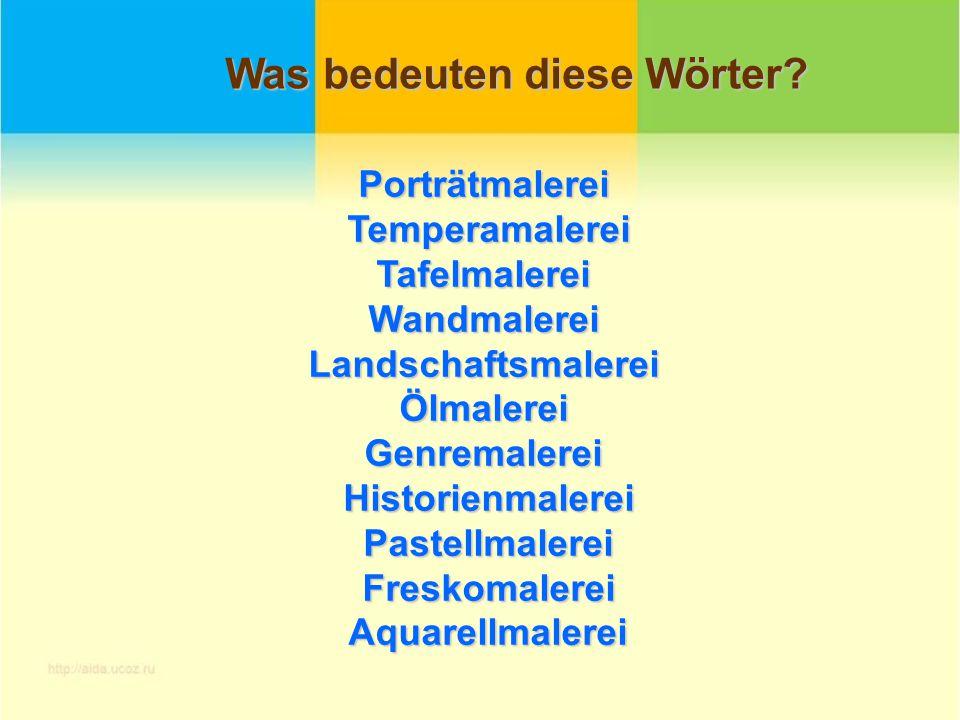 Wie sagen wir ins Deutsch.