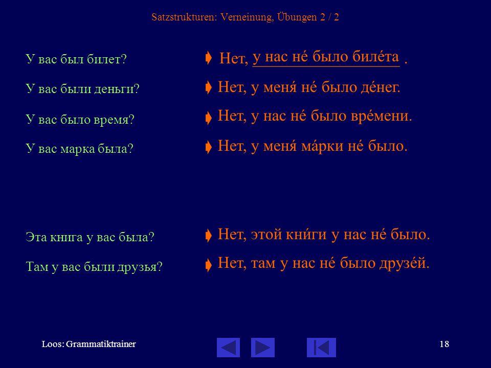 Loos: Grammatiktrainer19 Satzstrukturen: müssen, 1 / 4 Zur Wiedergabe des deutschen »müssen  gibt es im Russischen zwei Strukturen: Präsens 1.Er muss das machen.
