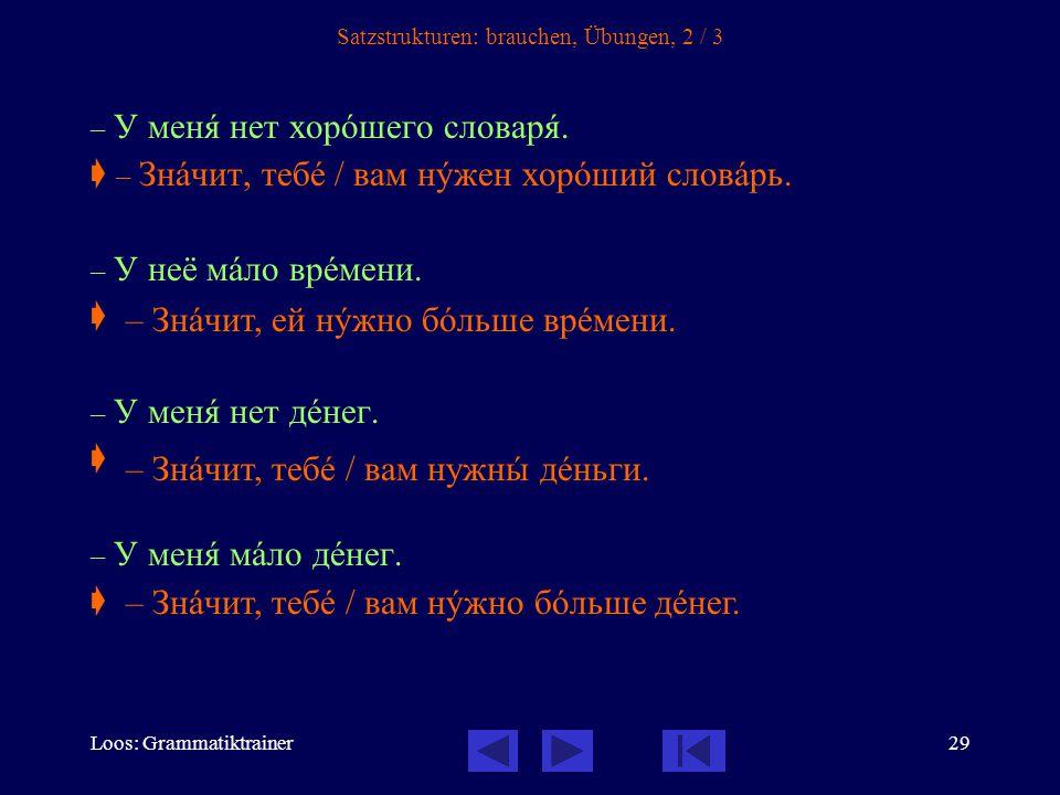Loos: Grammatiktrainer30 Satzstrukturen: brauchen, Übungen, 3 / 3 – У менÿ нет билåта.
