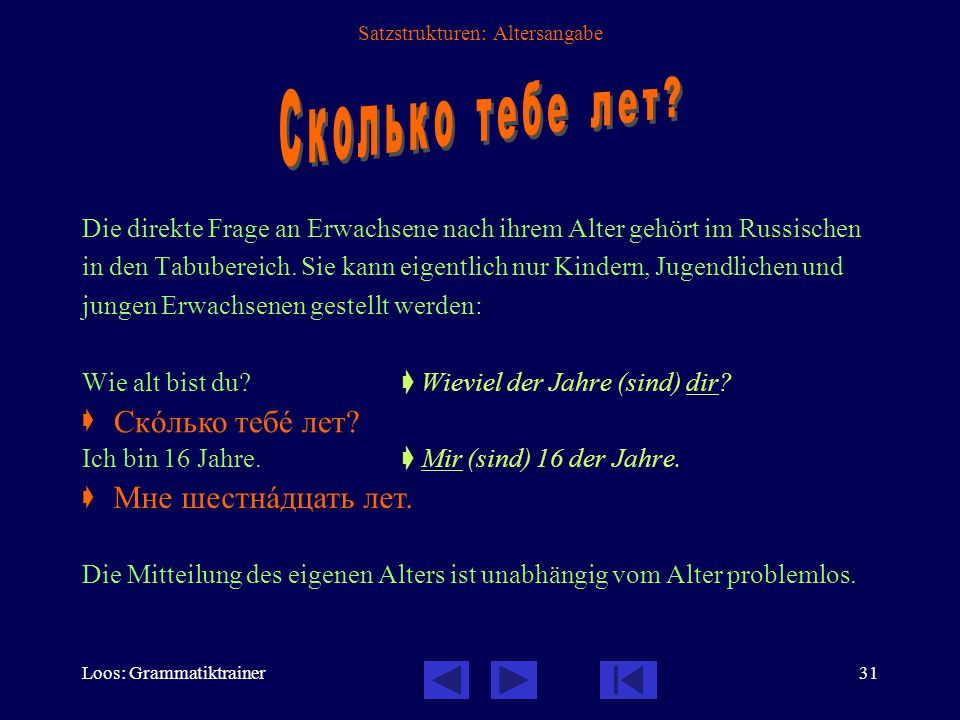 Loos: Grammatiktrainer32 Satzstrukturen: Altersangabe, Übungen 1 / 3 – Скîлько тебå лет.
