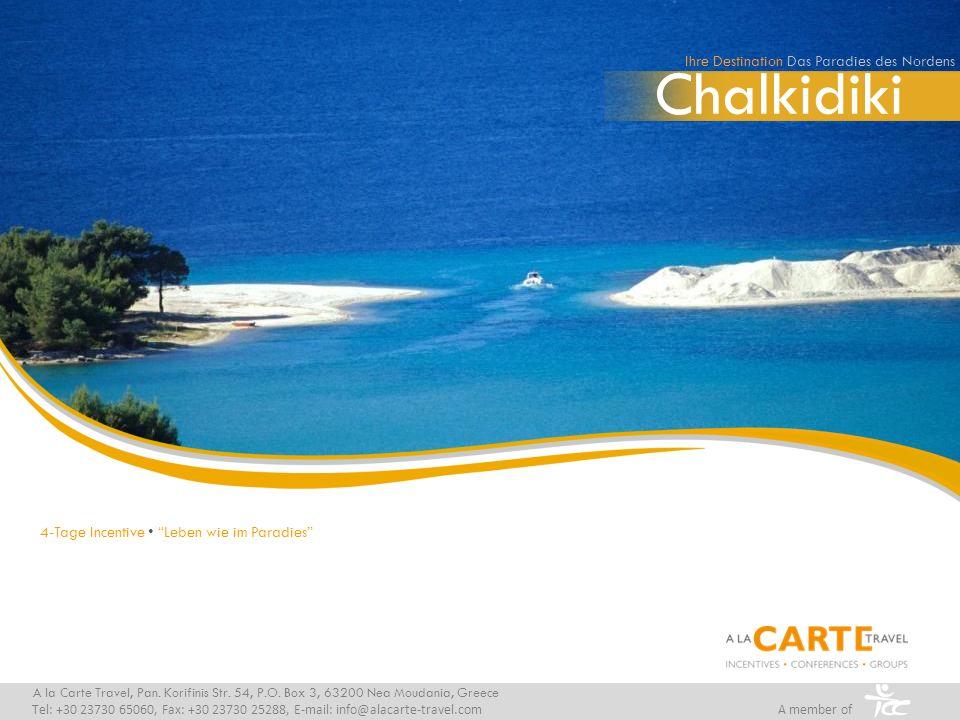 Übersichtskarte A la Carte Travel, Pan.Korifinis Str.