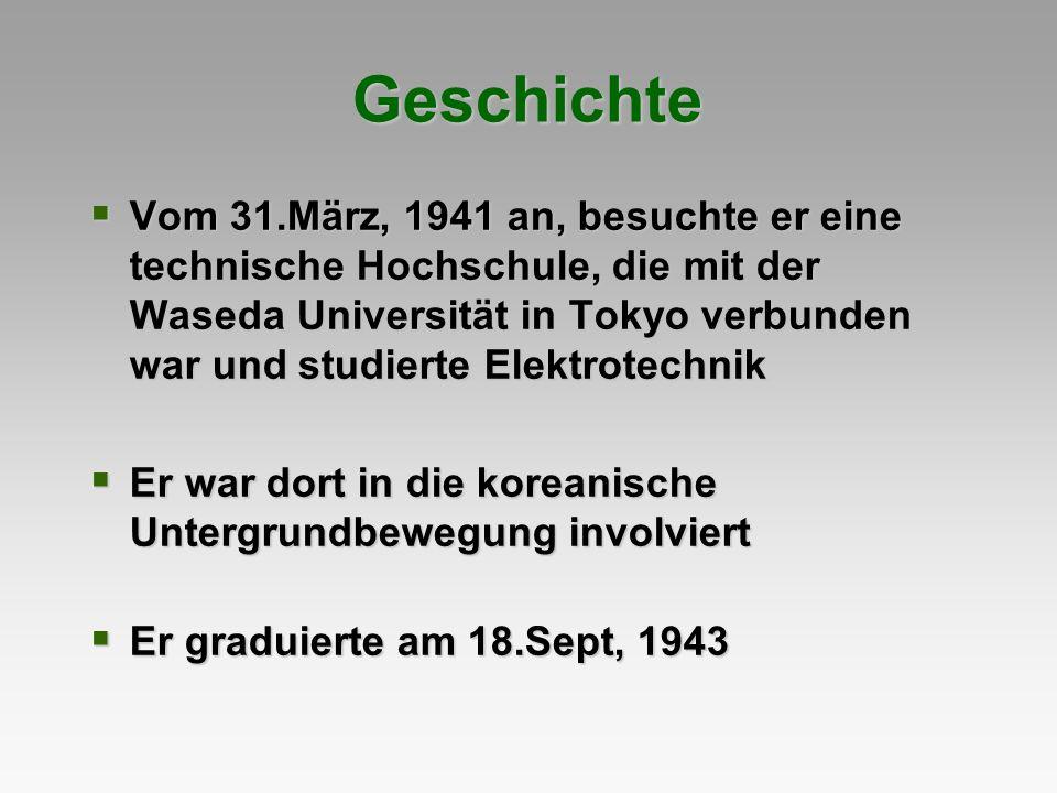 Geschichte Im Nov.1943, heiratete Sun-Myung Moon.