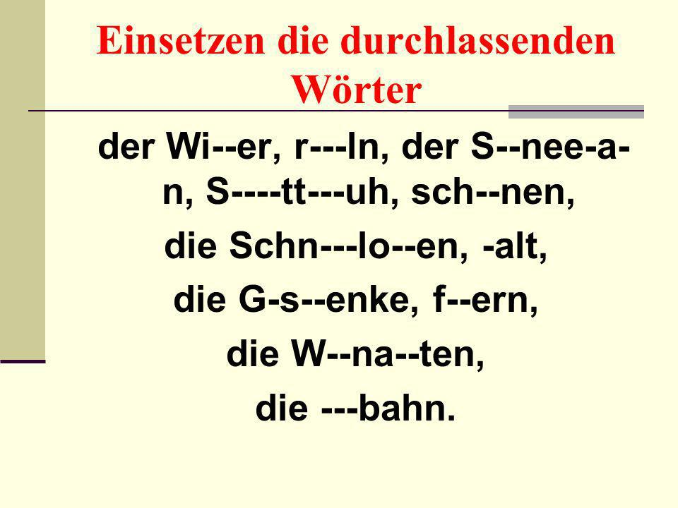 Шаги 1: учебник немецкого языка для 5 классов общеобразоват.