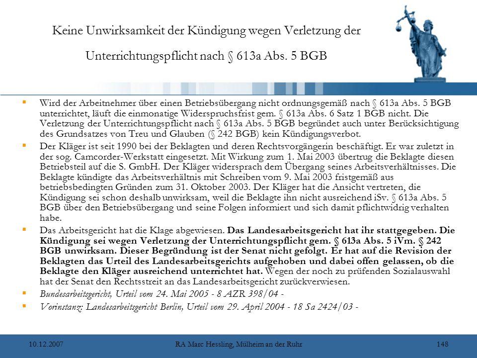 Kündigungsrecht, TzBfG, Aktuelle Rechtsprechung