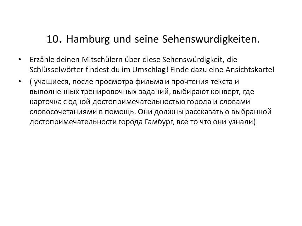 10. Hamburg und seine Sehenswurdigkeiten.