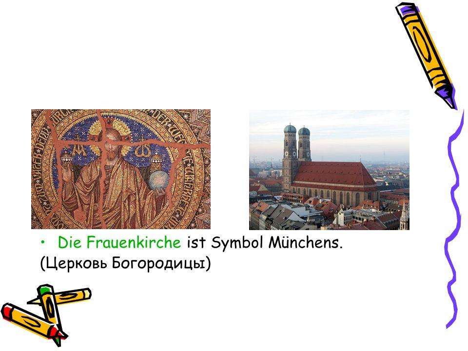 Die Frauenkirche ist Symbol Münchens.