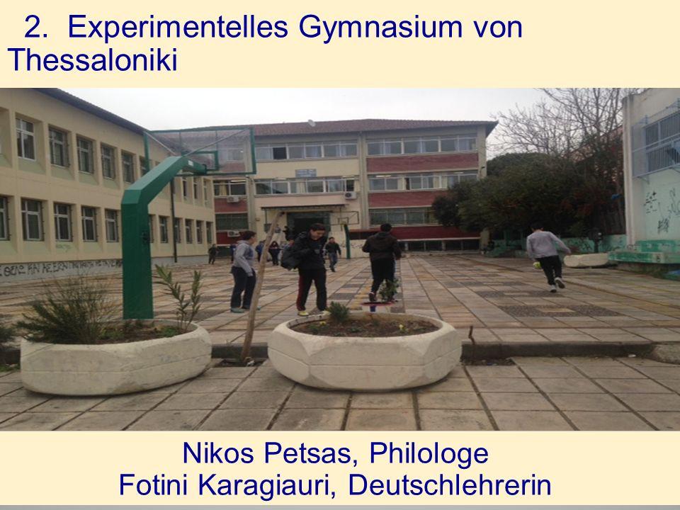 22. Experimentelles Gymnasium von Thessaloniki