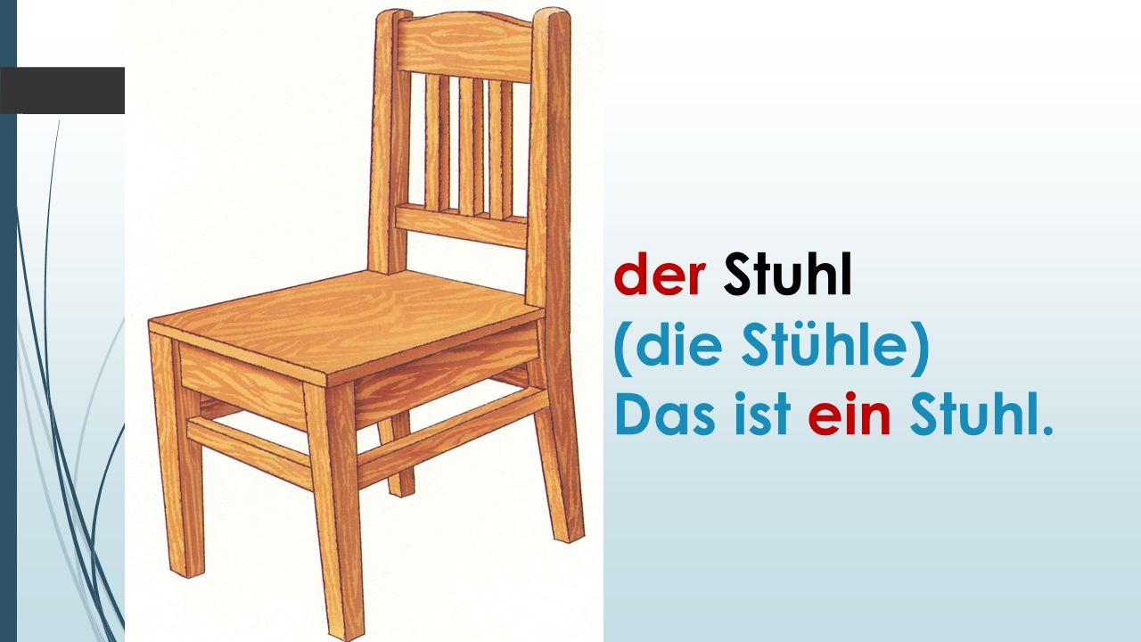 der Stuhl (die Stühle) Das ist ein Stuhl.