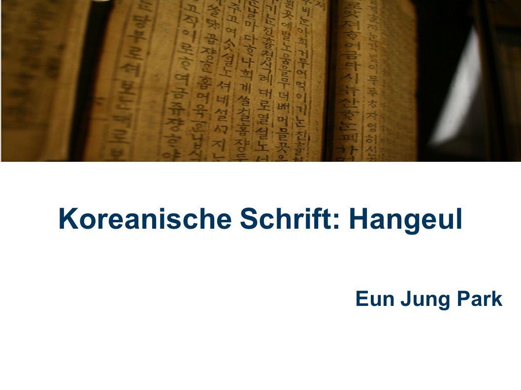Koreanische Schrift: Hangeul
