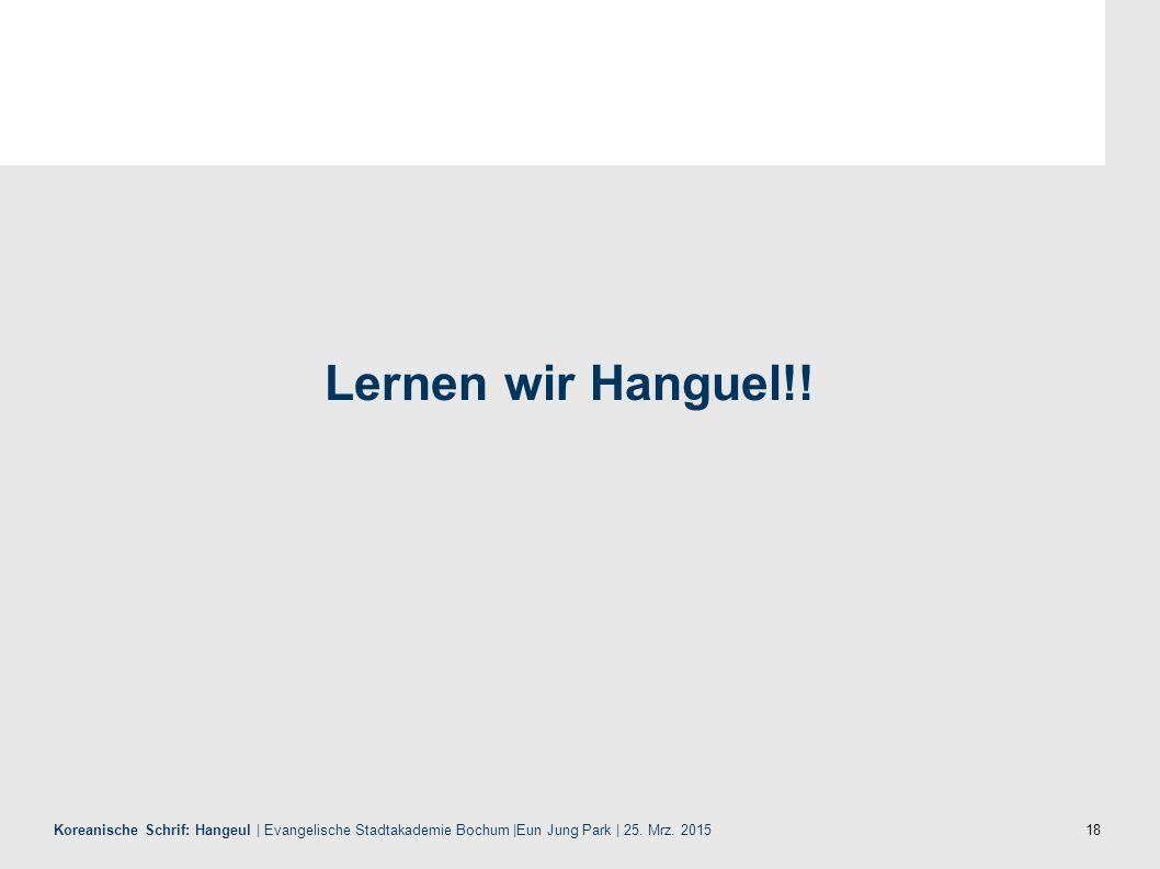 Lernen wir Hanguel!!