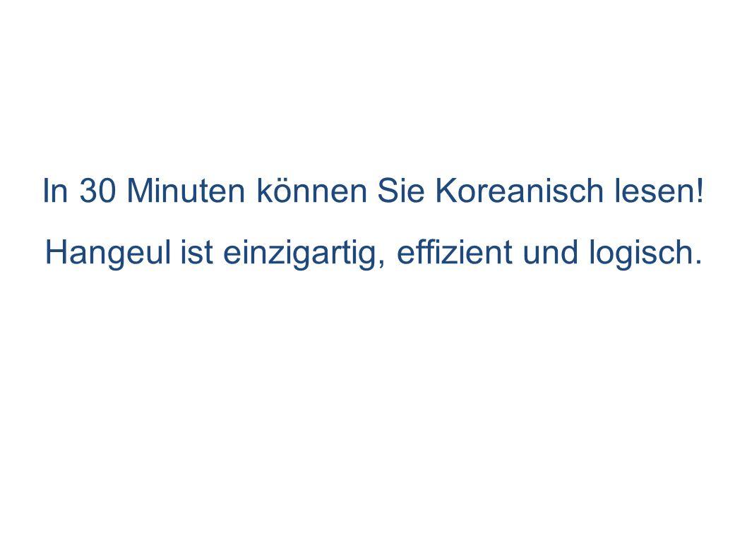In 30 Minuten können Sie Koreanisch lesen!