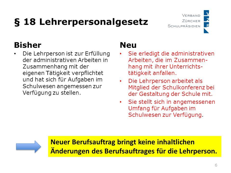 § 18 Lehrerpersonalgesetz