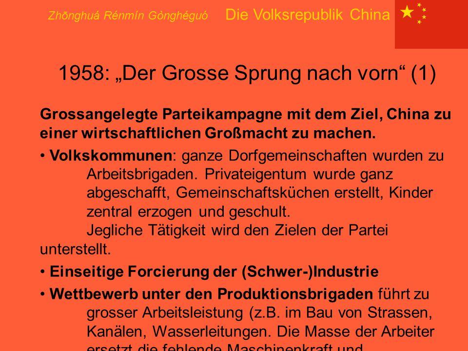 """1958: """"Der Grosse Sprung nach vorn (1)"""