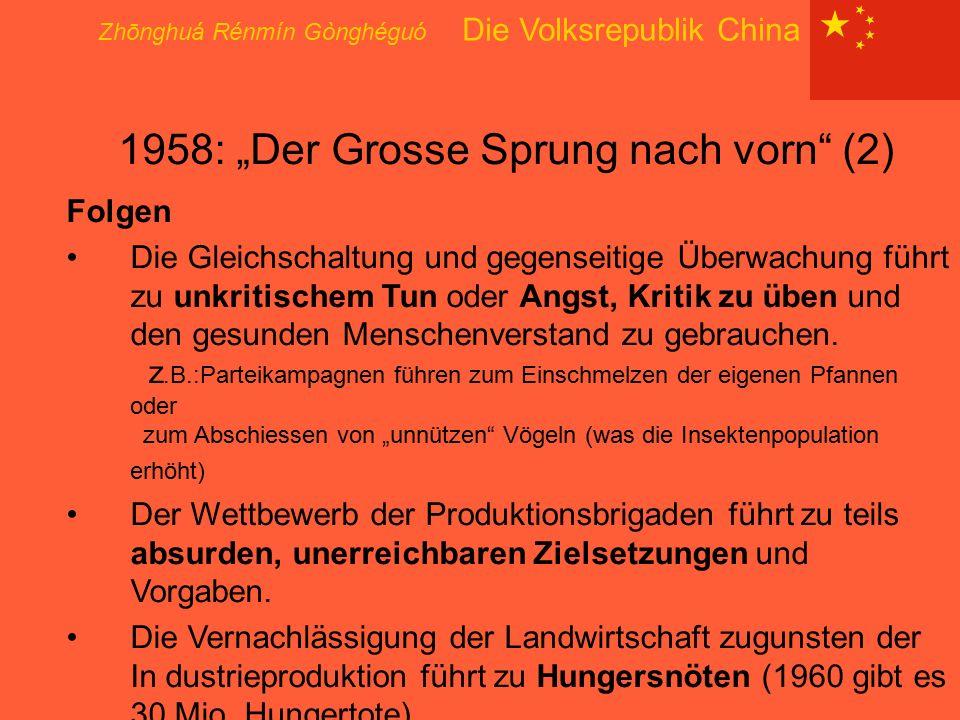 """1958: """"Der Grosse Sprung nach vorn (2)"""