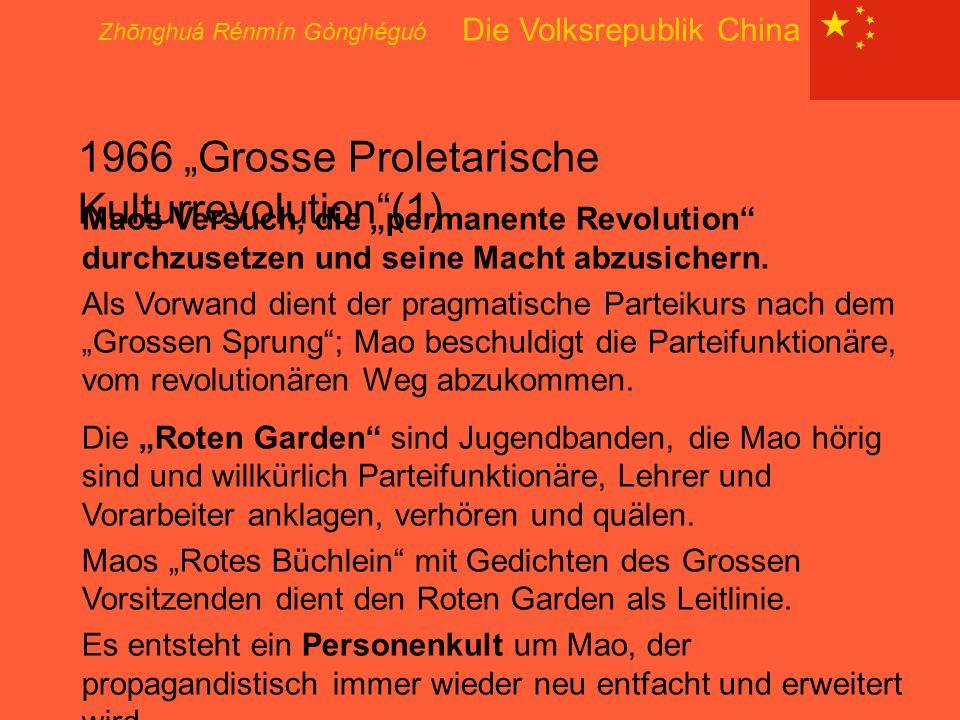 """1966 """"Grosse Proletarische Kulturrevolution (1)"""