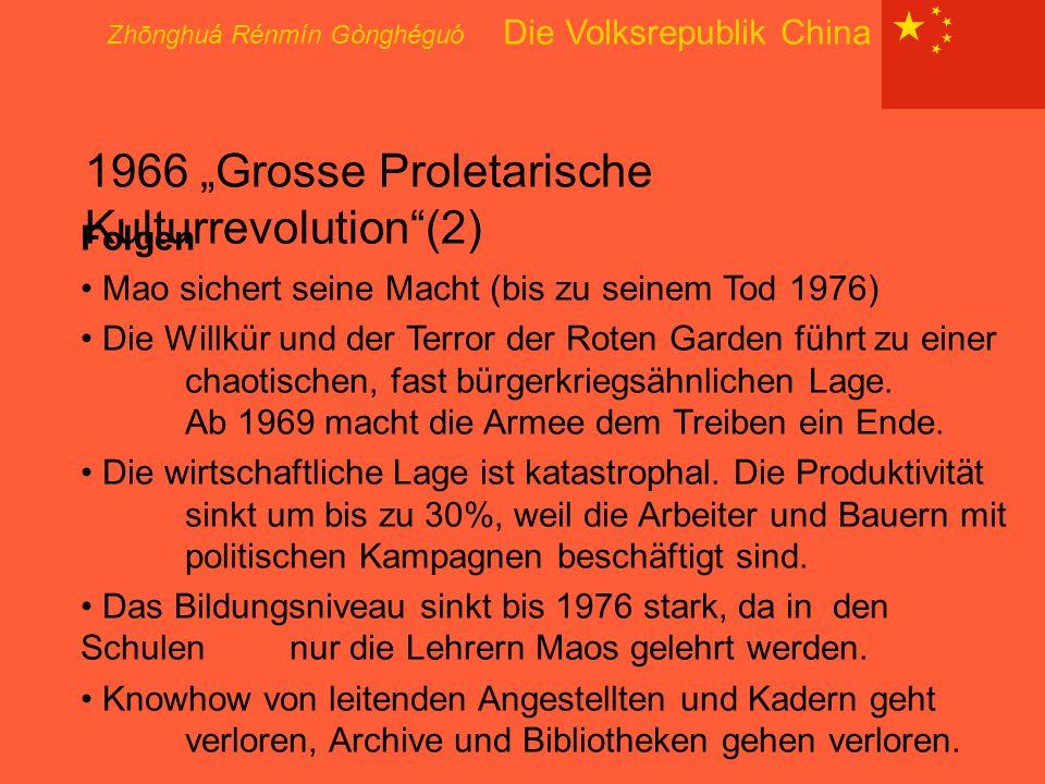 """1966 """"Grosse Proletarische Kulturrevolution (2)"""