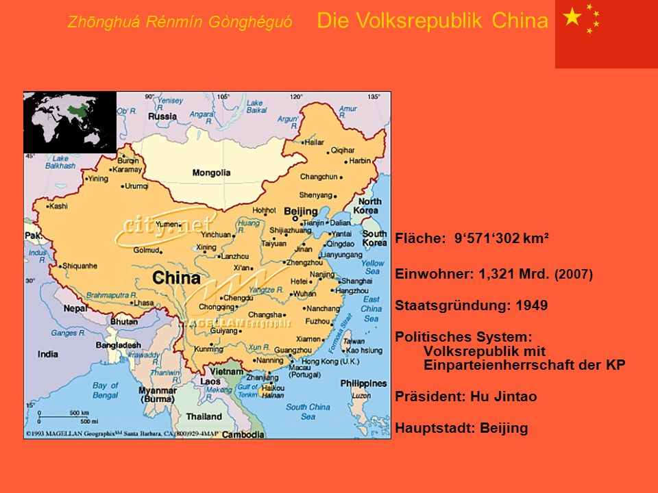 Zhōnghuá Rénmín Gònghéguó Die Volksrepublik China