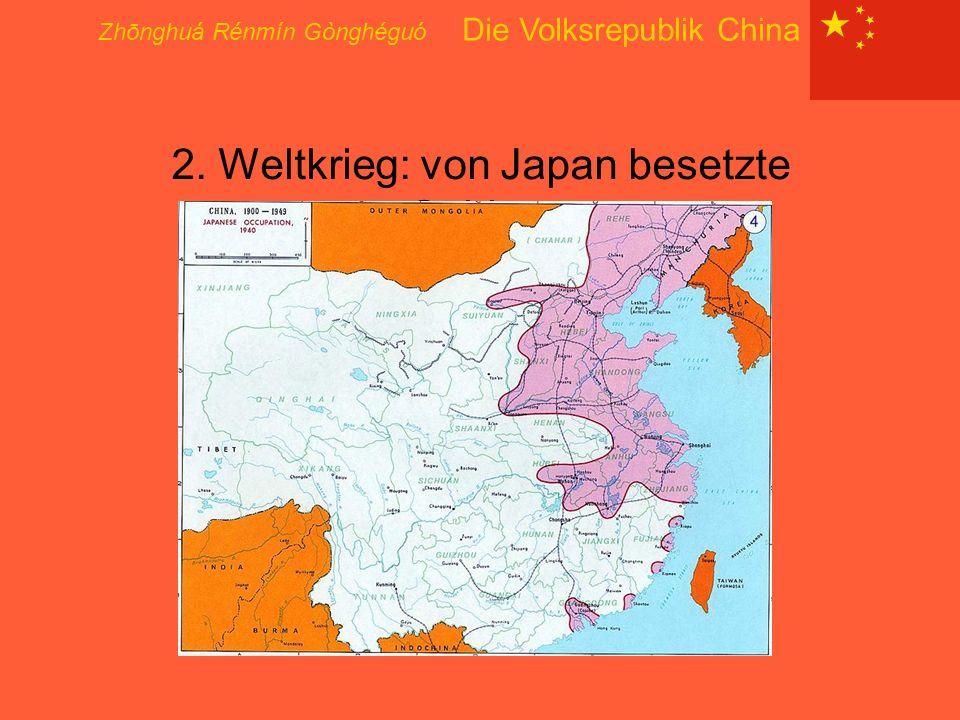 2. Weltkrieg: von Japan besetzte Gebiete