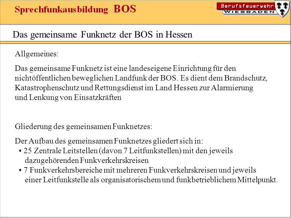 Das gemeinsame Funknetz der BOS in Hessen