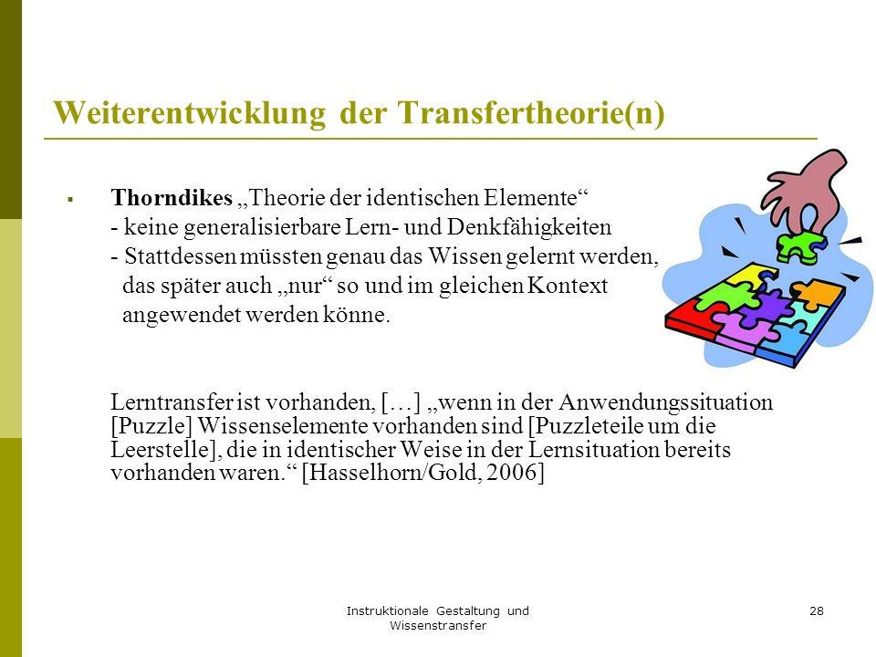 Weiterentwicklung der Transfertheorie(n)
