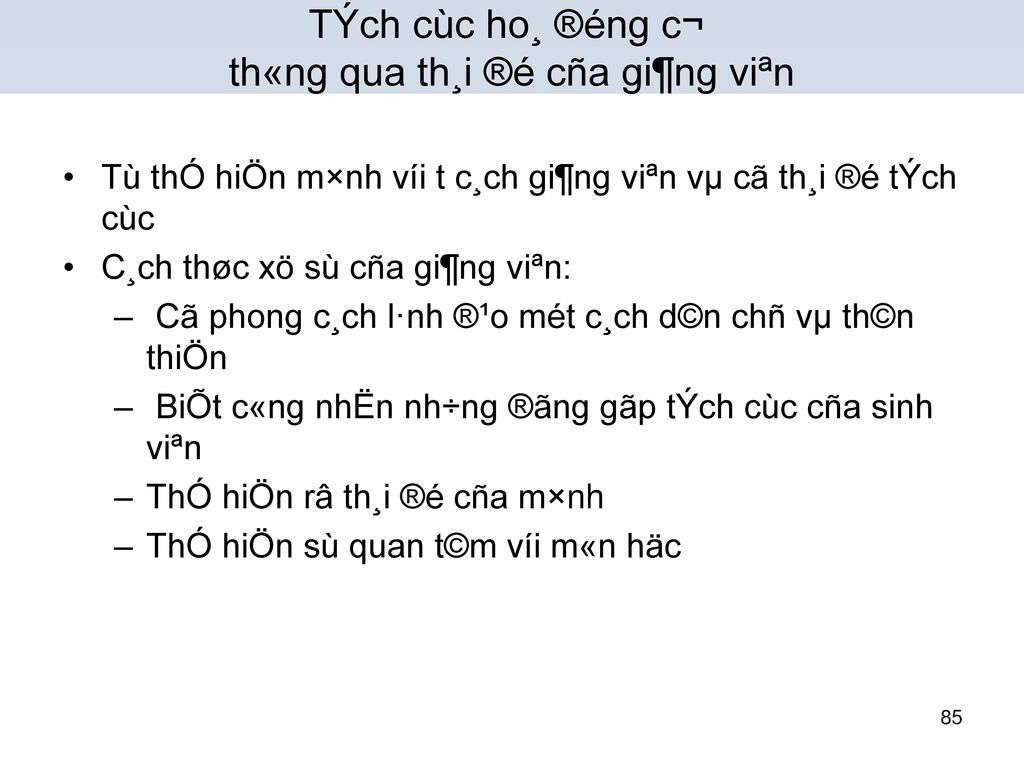th«ng qua th¸i ®é cña gi¶ng viªn