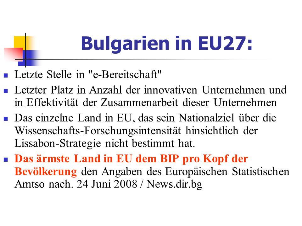 Bulgarien in EU27: Letzte Stelle in е-Bereitschaft