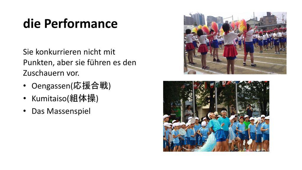 die Performance Sie konkurrieren nicht mit Punkten, aber sie führen es den Zuschauern vor. Oengassen(応援合戦)