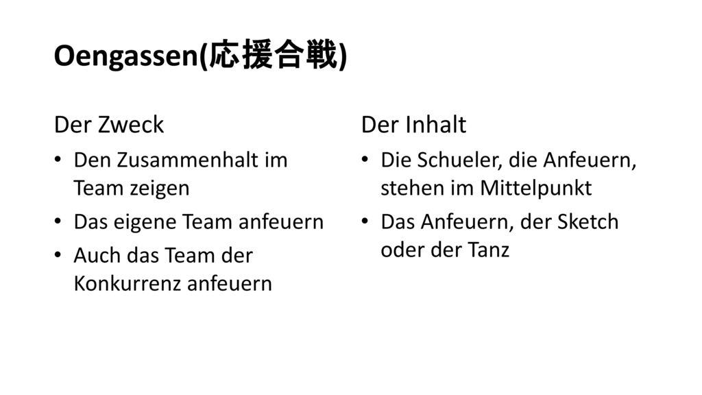 Oengassen(応援合戦) Der Zweck Der Inhalt Den Zusammenhalt im Team zeigen