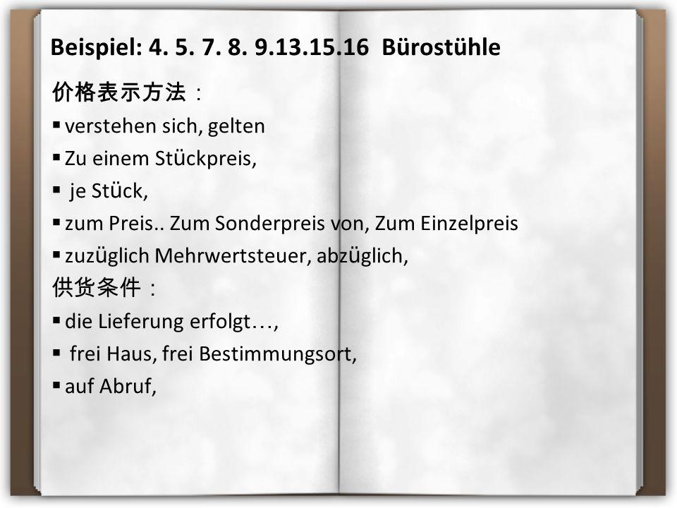 Beispiel: 4. 5. 7. 8. 9.13.15.16 Bürostühle 价格表示方法: