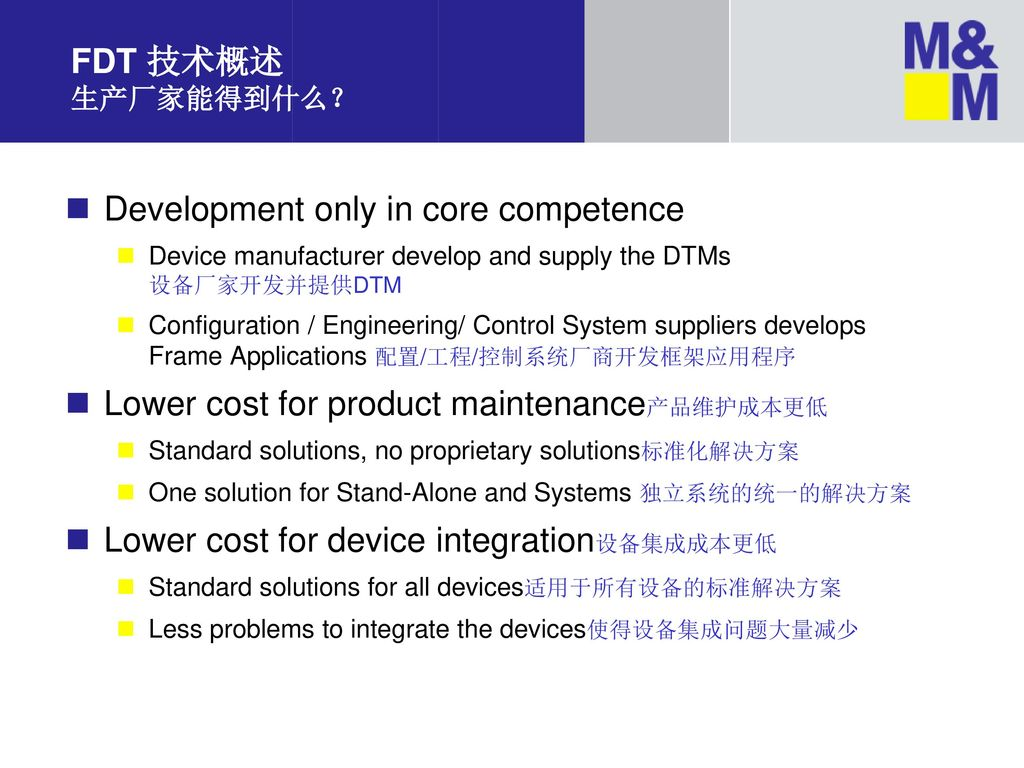Development only in core competence