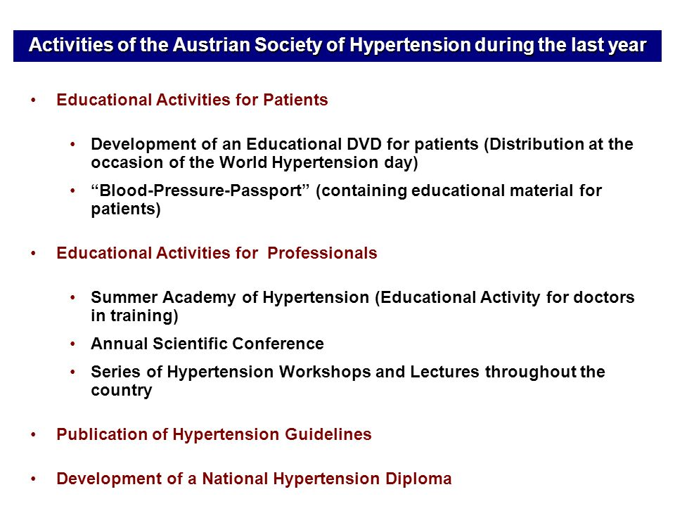 Activities of the Austrian Society of Hypertension during the last year