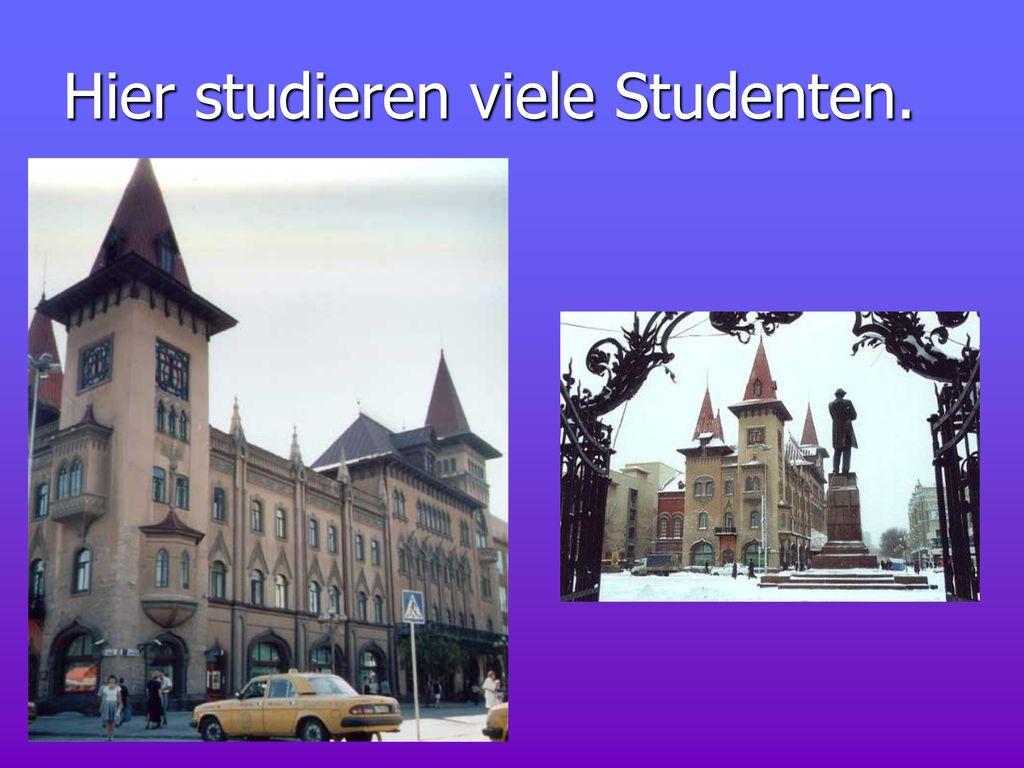 Hier studieren viele Studenten.