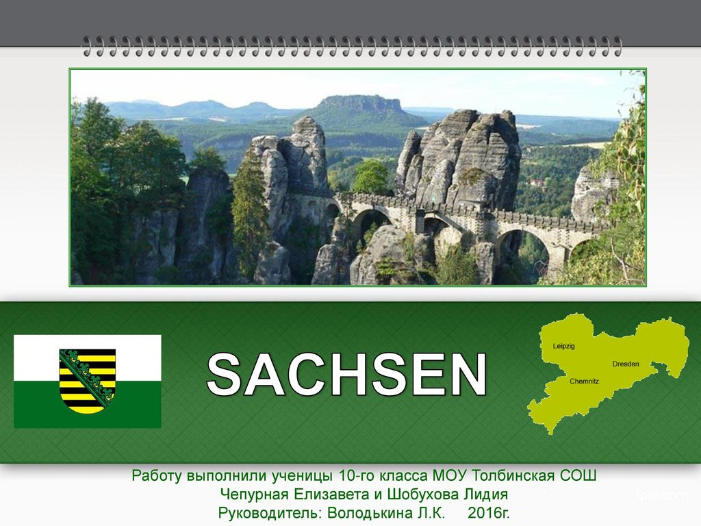 SACHSEN . Работу выполнили ученицы 10-го класса МОУ Толбинская СОШ