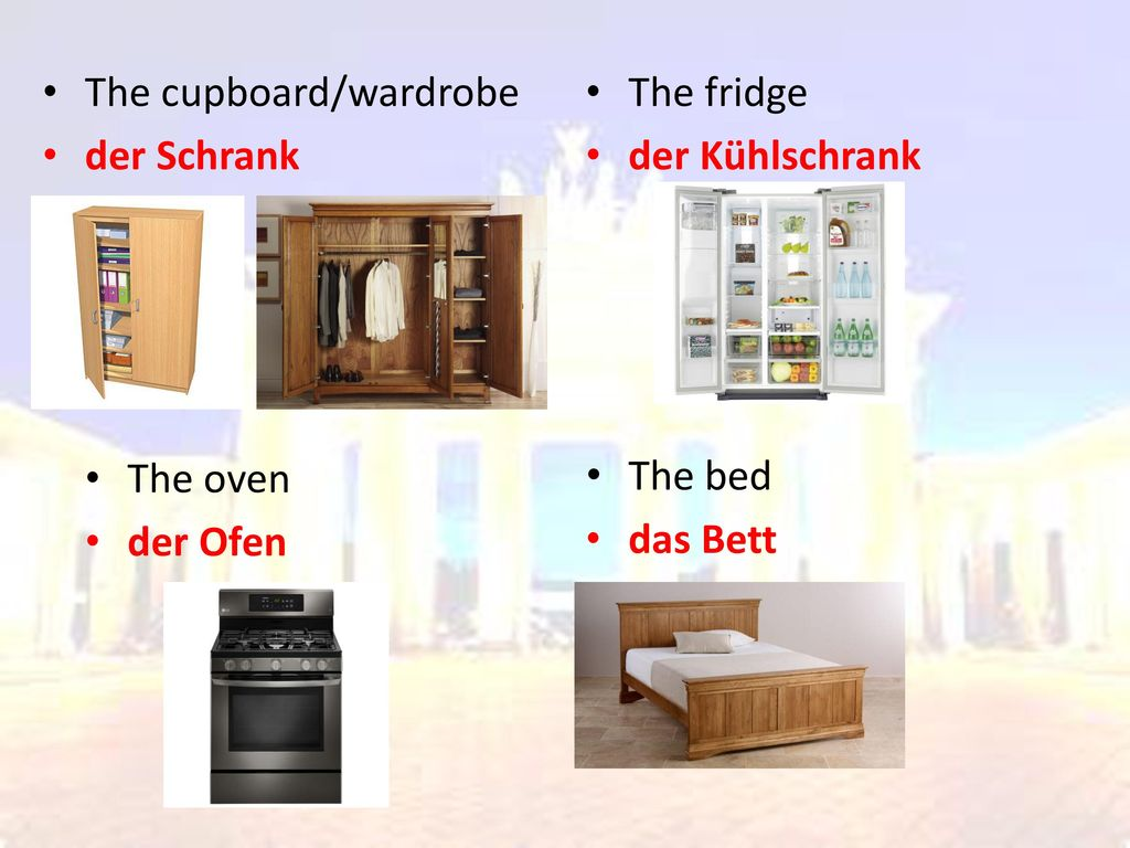 The cupboard/wardrobe