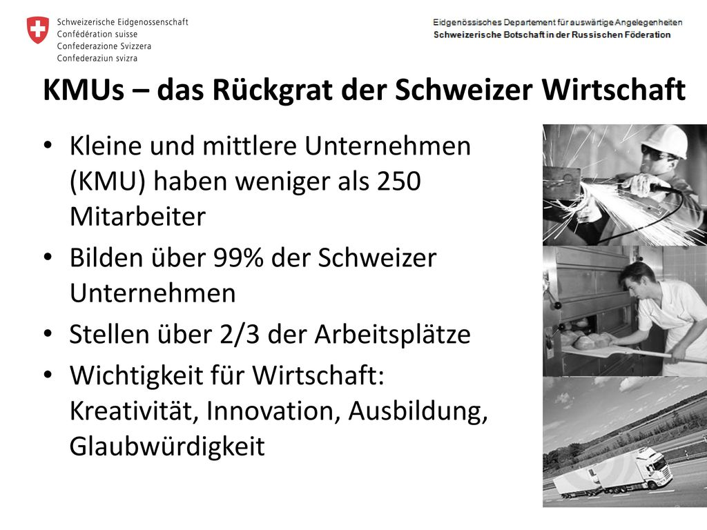 KMUs – das Rückgrat der Schweizer Wirtschaft