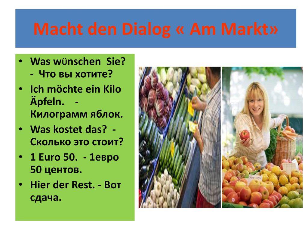 Macht den Dialog « Am Markt»