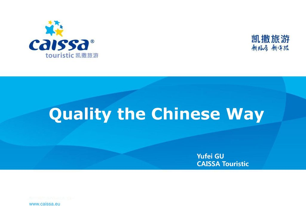 Quality the Chinese Way