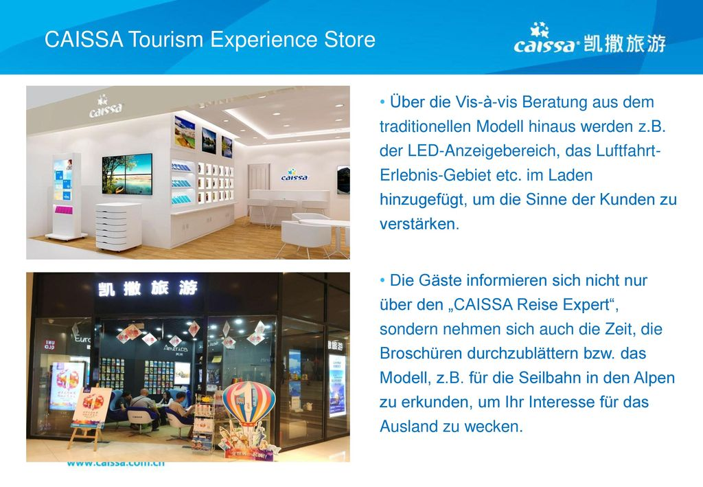CAISSA Tourism Experience Store