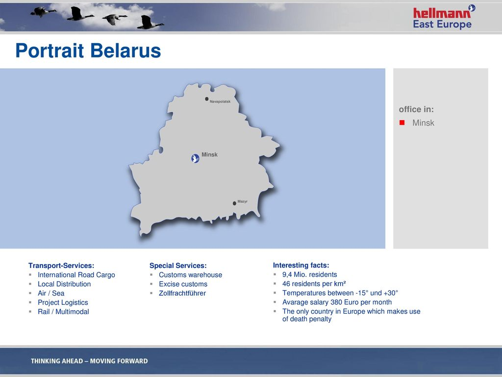 Portrait Belarus office in: Minsk Transport-Services: