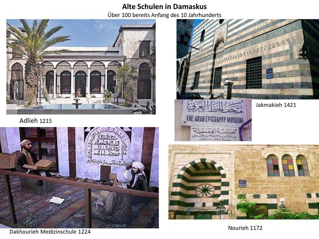 Alte Schulen in Damaskus