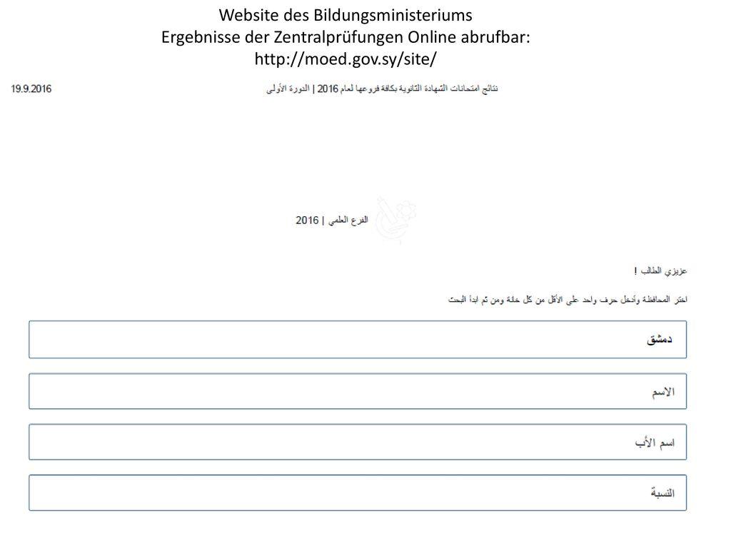 Website des Bildungsministeriums