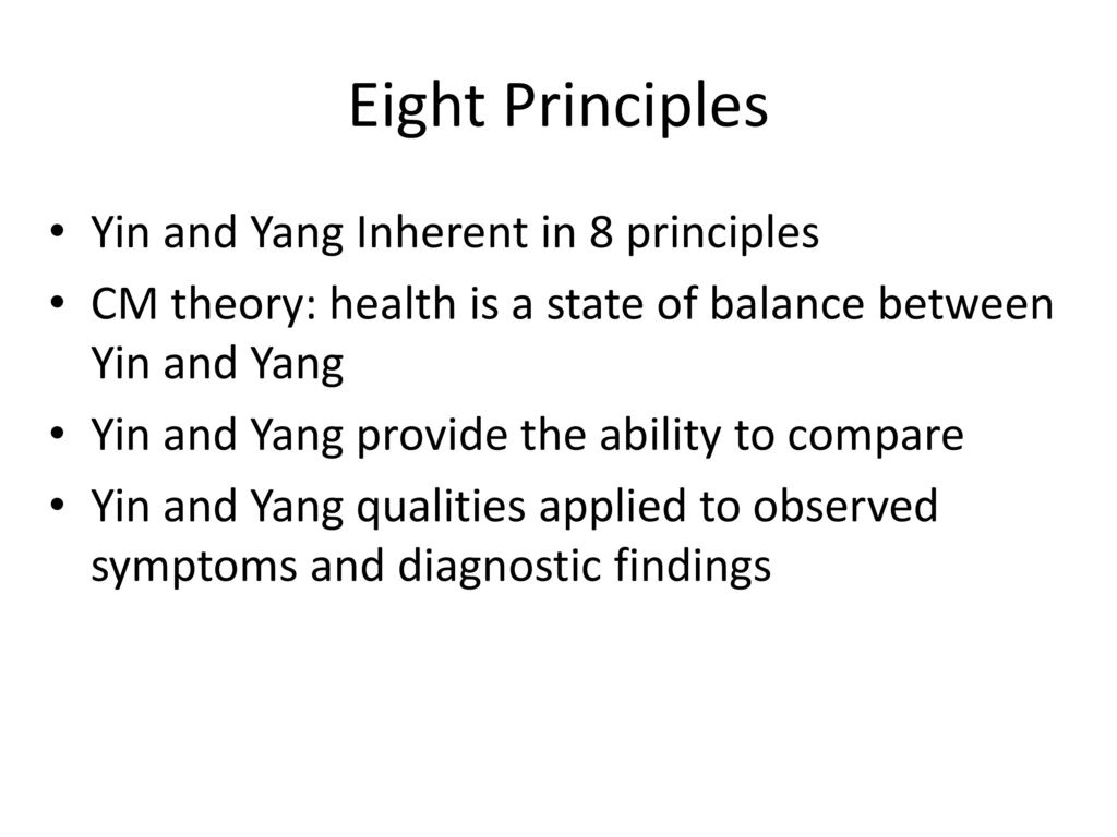 Eight Principles Yin and Yang Inherent in 8 principles