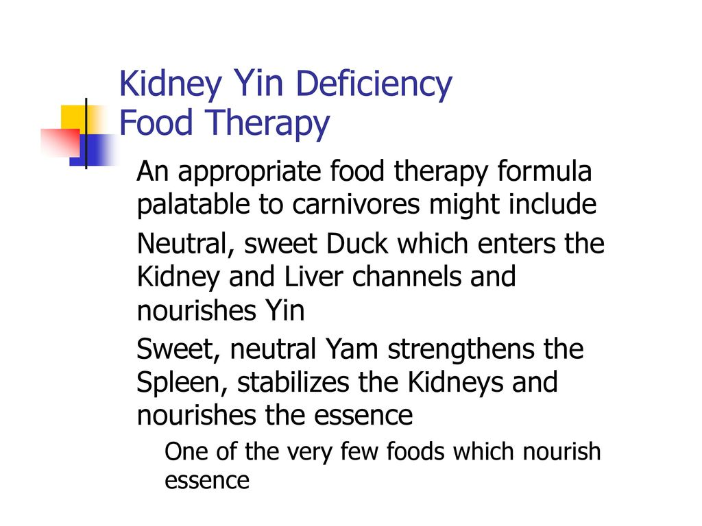 Kidney Yin Deficiency Food Therapy An appropriate food therapy formula