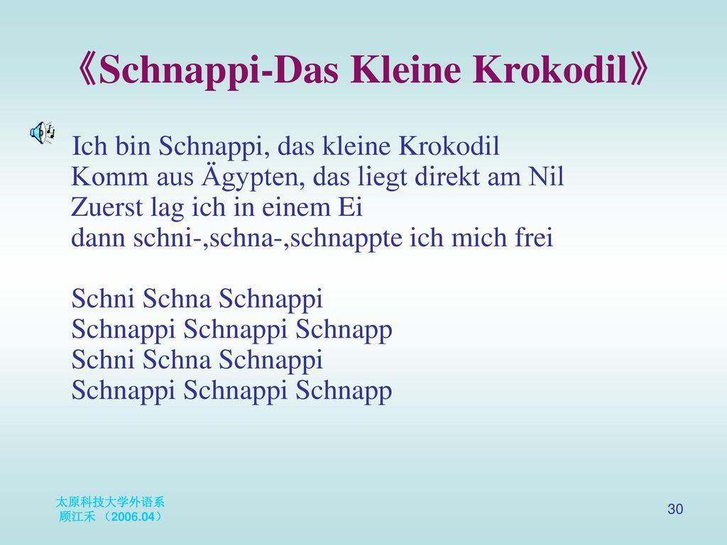 《Schnappi-Das Kleine Krokodil》