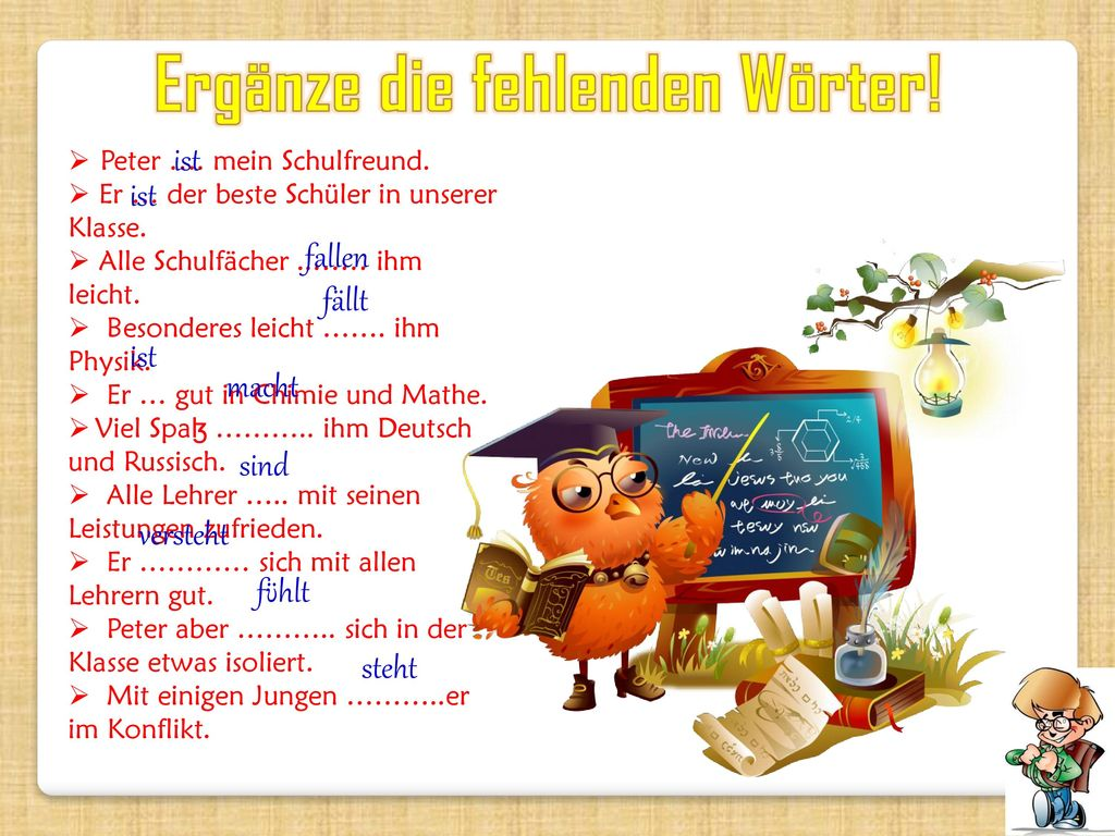 Awesome Fl Worte Arbeitsblatt Festooning - Kindergarten Arbeitsblatt ...
